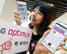 LG Quick Voice, el asistente de voz de LG un competidor para Siri y S Voice