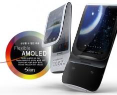 Galaxy Note 2 y pantalla flexible de 5,5 pulgadas