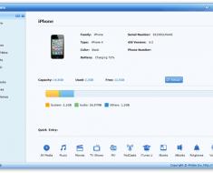 PhoneTrans sincroniza tus archivos de tu dispositivo iOS con el PC de forma sencilla