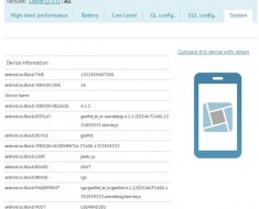 Rumores sobre el LG F240K, un Smartphone con pantalla Full HD de LG