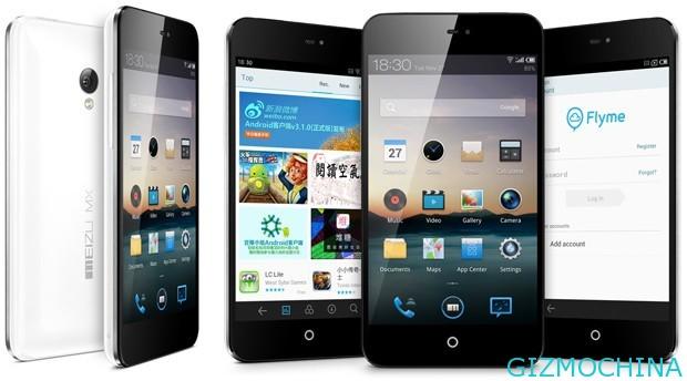 Smartphone Chino Meizu MX2