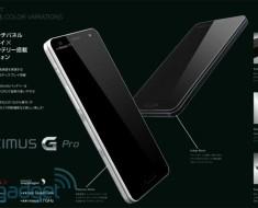 Optimus G Pro, nuevo buque insignia de LG tendrá una pantalla Full HD y batería de 3.100 mAh