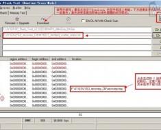 Como activar el modo recovery del Jiagu 3 y de paso rootear