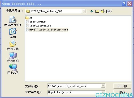 Selecciona el archivo MT6577_Android_scatter_emmc.txt