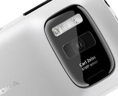 Nokia EOS con procesador quad core y cámara de 41 megapíxeles