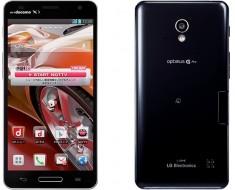 LG actualiza el Optimus G Pro con características parecidas al Galaxy S4