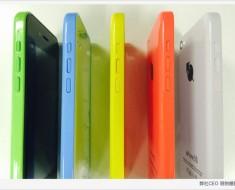 Fabricante japones anuncia el ioPhone 5