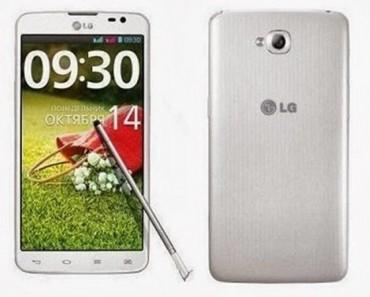 LG G Pro 2 con pantalla de 6 pulgadas, 3 GB de memoria RAM y procesador Snapdragon 800
