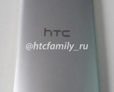 El sucesor del HTC One se deja ver en imágenes